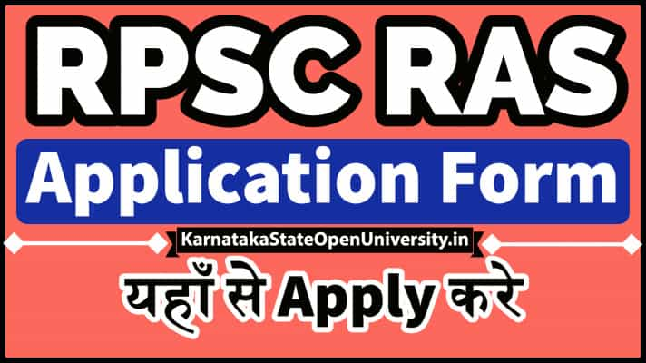RPSC RAS Application form 2021 apply here