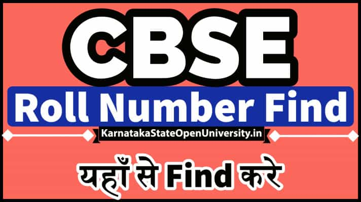 CBSE Roll Number Finder for 10th 12th class